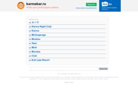 Karmabar.ru thumbnail