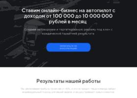 Karmarketing.ru thumbnail