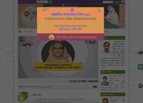 Karmasangsthanbank.gov.bd thumbnail