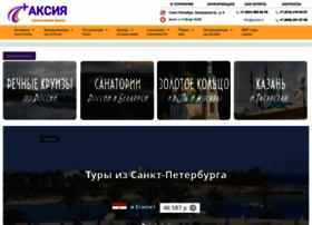 Karmin-travel.ru thumbnail