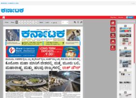 Karnatakamalla.com thumbnail