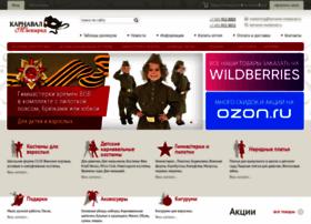 Karnaval-maskarad.ru thumbnail
