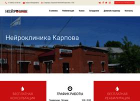 Karpov-clinic.ru thumbnail