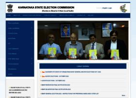 Karsec.gov.in thumbnail