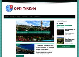 Karta-turizma.ru thumbnail
