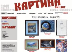 Kartina-online.ru thumbnail