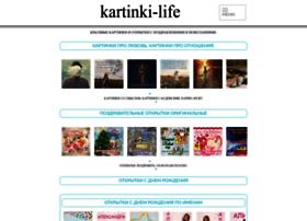 Kartinki-life.ru thumbnail