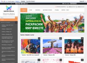 Kartiny.com.ua thumbnail