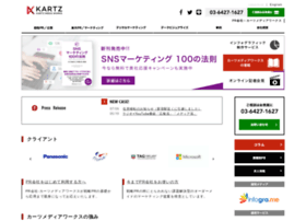 Kartz.co.jp thumbnail