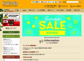 Karuna.co.jp thumbnail