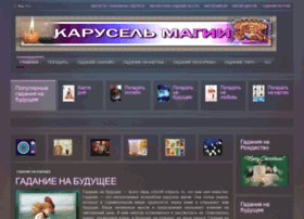 Karusel-magii.ru thumbnail