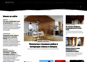 Karusel-toys.ru thumbnail