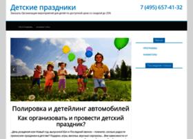 Karuselim-kids.ru thumbnail