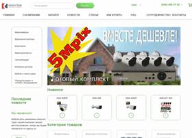 Kaschtan.com.ua thumbnail