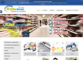 Kasclean.gr thumbnail