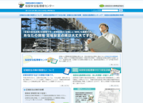 Kasetsu-center.jp thumbnail