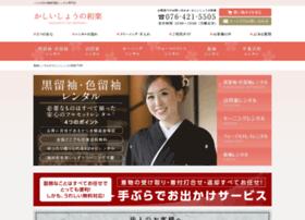 Kashiisyo.jp thumbnail