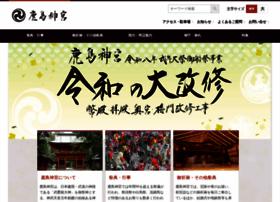 Kashimajingu.jp thumbnail