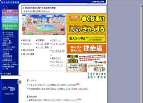 Kashinkin.co.jp thumbnail