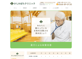Kashiwabara-clinic.jp thumbnail