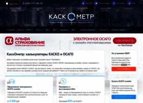 Kaskometr.ru thumbnail