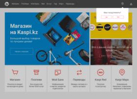 Kaspi.kz thumbnail