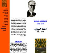 Kasravi.info thumbnail