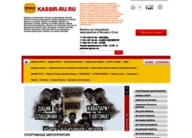 Kassir-ru.ru thumbnail