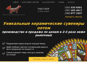 Kast-master.com.ua thumbnail