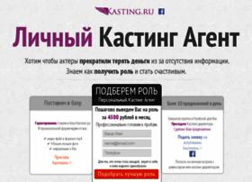 Kasting.ru thumbnail