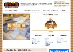 Kasugai-k.co.jp thumbnail