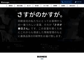 Kasugap.jp thumbnail