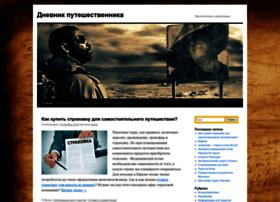 Kasugati.ru thumbnail