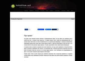 Kataklizm.net thumbnail