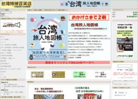 Katakura.net thumbnail