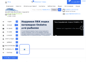 Katamaranov.ru thumbnail
