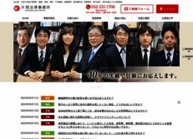 Kataokaoffice.jp thumbnail