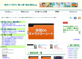 Kataribe.jp thumbnail
