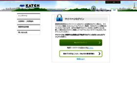 Katchmypage.jp thumbnail