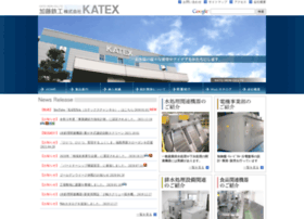 Katex.jp thumbnail