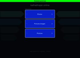 Kathabhajan.online thumbnail