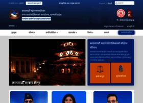 Kathmandu.gov.np thumbnail