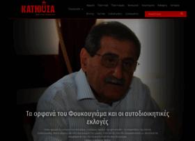 Katiousa.gr thumbnail