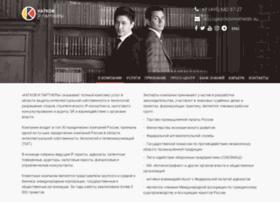 Katkovpartners.ru thumbnail
