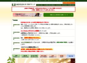 Kato-clinic.jp thumbnail