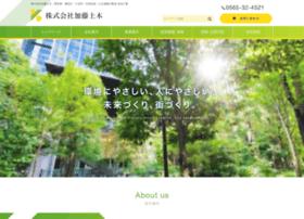 Kato-dbk.co.jp thumbnail