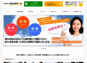 Kato-jidousya.co.jp thumbnail