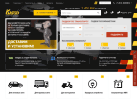 Katod.ru thumbnail