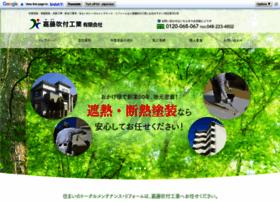 Katopen-r.jp thumbnail