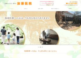 Katou-iin.jp thumbnail